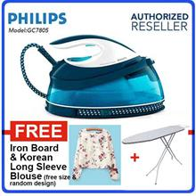 Philips Steam Generator GC7805 Iron Powerful 250g SteamBoost GC7805/20