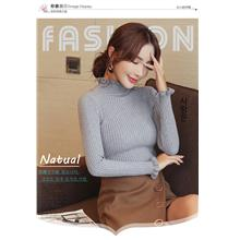 Korean	Half-neck	Long-sleeved	Sweater	[Pre-Order]	HXE-004