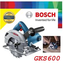 Bosch GKS 600 (165mm) 6-1/2' Hand-Held Circular Saw