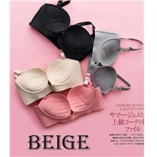 New~Super Push Up Massage SPA bra (Beige)