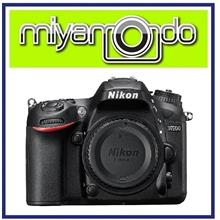 NEW Nikon D7200 Body + 16GB + Bag