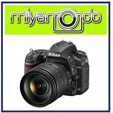NEW Nikon D750 24-120mm DSLR Kit