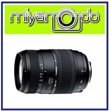 NEW Tamron AF 70-300mm F4-5.6 Di LD Macro 1:2 Lens For Canon Mount