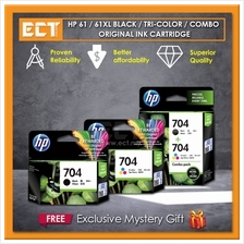 HP 704 Black/ Tri-Color/ Combo Ink Cartridge for HP Deskjet Ink Advant