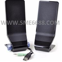 *Acer MS1238UA^2-pcs USB Powered PC Speaker Set w/3.5mm Jack