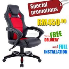 (Fully Assembled) EX-Display High Back Reclining Office/Gaming Chair