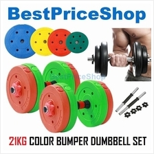 21kg High Grade Color Bumper Rubber Dumbbell Set Barbell Weight Plate
