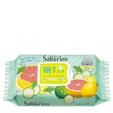 SABORINO MOR Mint Face Mask 32s)