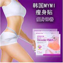 Super Clearance! Korea Mymi Wonder Belly Wing Slimming Patch (5pcs/box