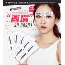 Hot~Upgrade Version Eyebrows Template Sticker (32 pairs)