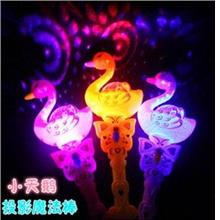 Creative Seven Colous Small Swan Projection Stick