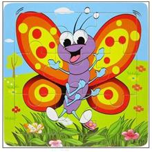 9 Pcs Educational Early Childhood Interesting Puzzle (Butterfly)