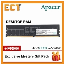 Apacer 4GB DDR4 2666MHZ (PC4-21330) Desktop PC Memory RAM