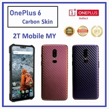 OnePlus 6 1+6 3D Back Skin Colour Carbon Sticker Screen Protector