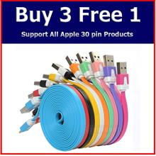 iPhone 4 3G 3GS iPad 2 3 iPod Touch Nano FLAT Colourful USB data cable