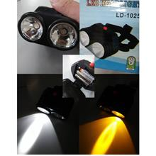 **CELLY**  2 Tone LED Head Light