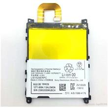 Sony Xperia Z1 battery LIS1525ERPC