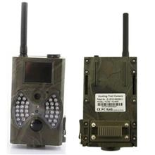 Waterproof IR Trail Camera With MMS/SMS Function (WP-HT04).