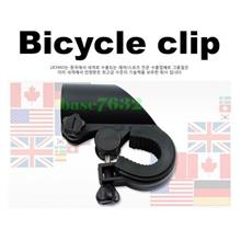 Bicycle T6  Torch Light Holder Cycling Clip Bracket Mount Frame Clamp