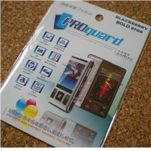 Enjoys: LCD Screen Protector for BlackBerry Bold 9700 9780 ~#New#