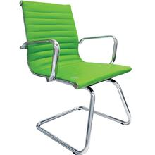 Executive Visitor Office Chair