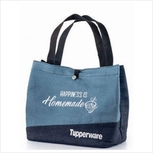 Tupperware Jeans Luncher (1)