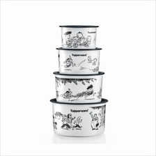 Tupperware LAT One Touche Print Series (4)
