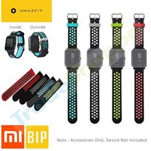 Soft Silicone Band Replacement Strap for Huami Amazfit Bip