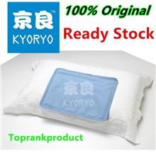 Kyoryo Cool Multipurpose Cooling Gel Mat Pad Mattress Pillow 30x40cm