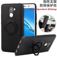 Huawei Y7 Prime Magnetic Stock Back Armor Case Cover Casing + Gift
