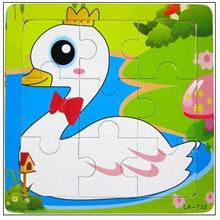 9 Pcs Educational Early Childhood Interesting Puzzle (Swan)