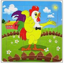 9 Pcs Educational Early Childhood Interesting Puzzle (Cock)