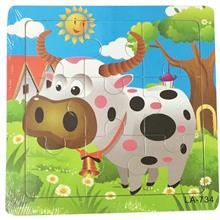 9 Pcs Educational Early Childhood Interesting Puzzle (Cow)