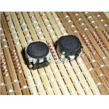 Enjoys: 2X Buzzer Ringtone Speaker Sony Ericsson W890 W890i ~Repair
