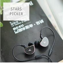 (PM Stock) Shozy Hibiki MKII - High Definition Single DD In-Canal IEM