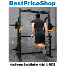 Multi Purpose Squat Rack Station Bench Press Smith Machine YL-SM018