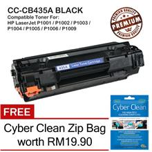 HP 35A CB435A Grade-A Compatible Toner + FREE Cyber Clean Zip Bag
