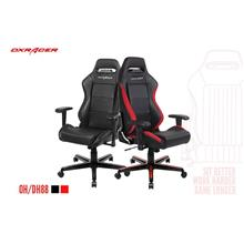 # DXRacer DRIFT Series Gaming Chair # 5 Model Available.