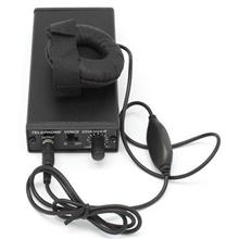 The Best Telephone Voice Changer (PTV-02).