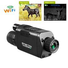 3.5x Zoom WiFi Night Vision Monocular (WP-IR500).