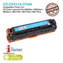 HP 410A CF411A Cyan (Single Unit)