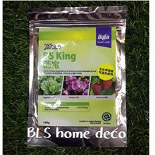 100 g BABA BS KING PLANT CARE