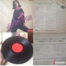 **incendeo** - Best Hits In 1965 Japanese Collectible Vinyl LP Record