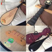 **incendeo** - Shanghai Dunhuang Chinese Lute PiPa 琵琶