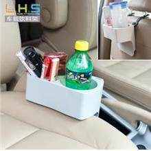 Multi-function Drink Holder In Car with Hanger