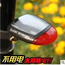 2 LED Solar Energy Rechargeable Bicycle Tail Light