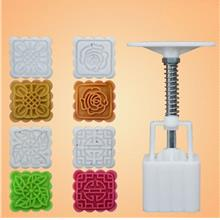 Bakery Mooncake Biscuit Mould 50g -4 Designs Square