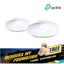 TP-Link Deco M5 (2pck) AC1300 MU-MIMO Dual-Band Whole Home WiFi System)