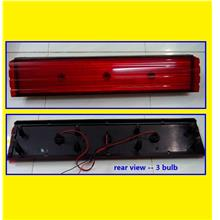 Proton Iswara Rear Reflector with bulb $ RM128