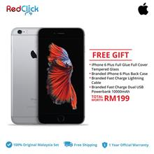 Apple iPhone 6s Plus (32GB) + 4 Free Gift Worth RM199